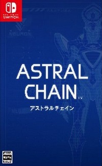 Astral Chain dévoilé sur Nintendo Switch