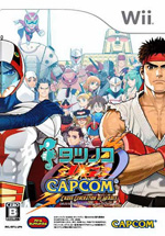 Tatsunoko vs Capcom : Ultimate All-stars - Cross Generation Heroes