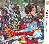 Dragon Quest X 3DS