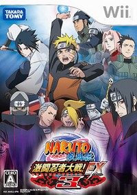 Naruto Shippûden : Clash of Ninja Revolution 3